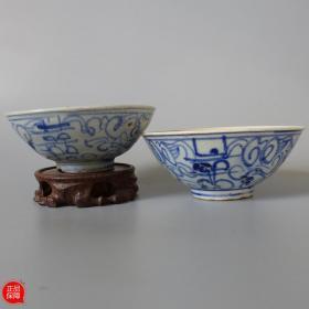 大本堂古玩古瓷器收藏 清代末期青花喜字碗2只价 包老包真包退