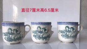 鄉下收的文革時期的茶碗包老