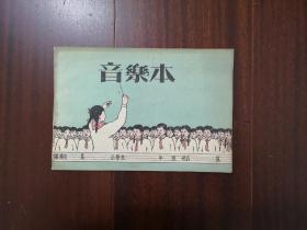 沈阳市中百商场音乐本
