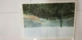 教學掛圖——中國地理教學圖片.革命圣地—延安
