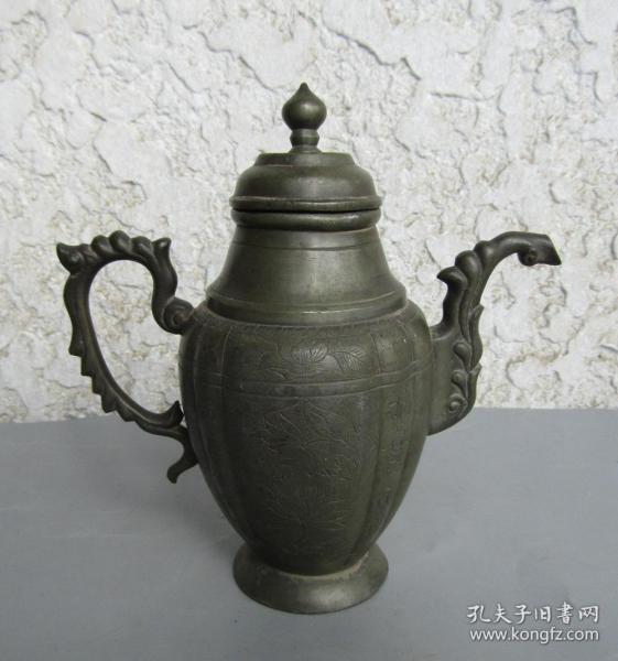 漂亮的民國錫壺