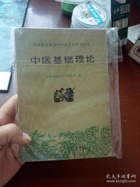 文革紅色書籍