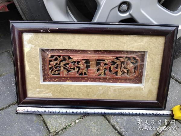 清代漆金老木雕人物花板