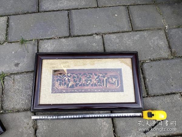 清代漆金木雕人物花板,畫面精彩,帶玻璃畫框。