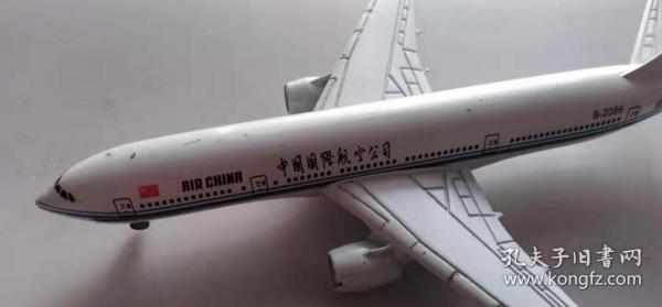 飛機模型 中國國際航空公司 B-2066 航模 航空愛好