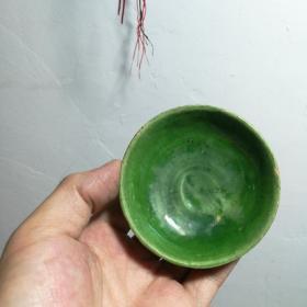 五千年小店买卖皆欢喜包老明清绿釉陶瓷小碟盘子笔洗笔舔