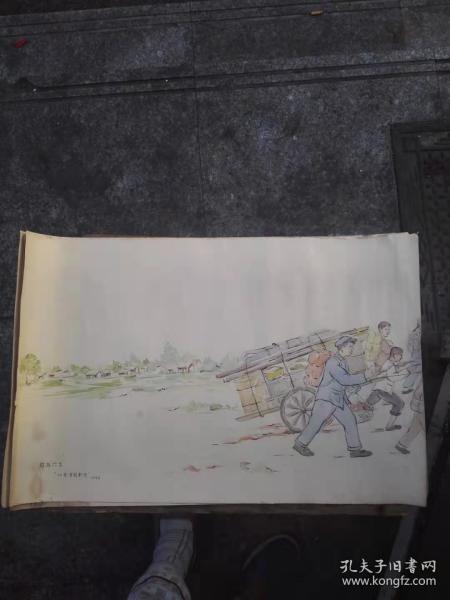 1958年江蘇省話劇團:趕路演出