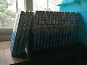 哆啦A夢12胖虎篇:文庫本系列經典套裝版