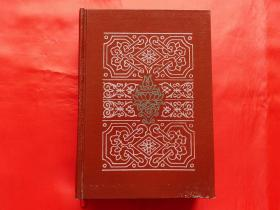 米拉日巴傳及其道歌【藏文】(1981年1版1印,布面精裝,插圖本)