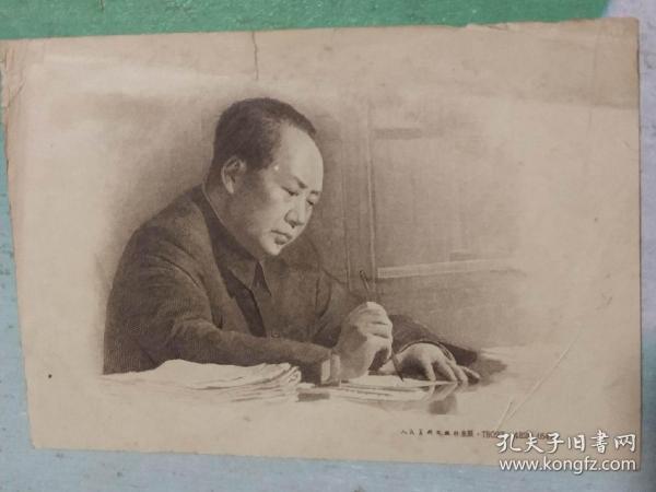 雕刻版毛主席畫片一張