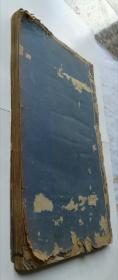 民国白宣纸精印《篆法指南》  碧梧山庄印求古斋发行  两册全