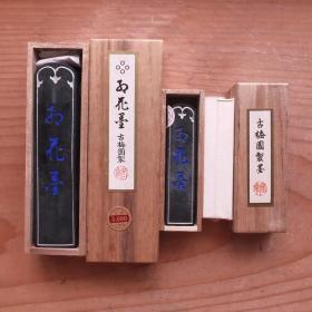 日本6-70年代红花墨古梅园制4星80克3星36克各1锭油烟墨墨锭N740