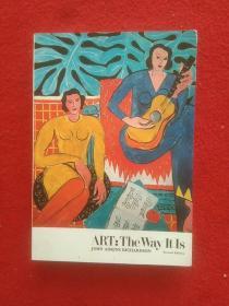 art:the way it is