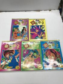 福星小子(全五册)卡通版(珍藏合订本1-34)现货如图、内页干净