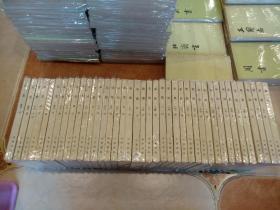 宋史(全40册) 中华书局二十四史 平装  七十年代 品好