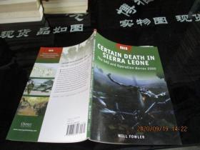 SERTAIN DEATH IN SIERRA LEONE The SAS and operation Barras 2000  英文版   塞拉利昂之死 特种空勤团2000年巴拉行动    8-2号柜