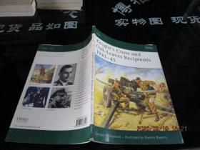 Knight s Cross and Oak-Leaves Recipients 1941-45    品如图   8-2号柜