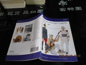 French Foreign Legion 1914-45 法国外籍兵团1914-45  品如图   8-2号柜