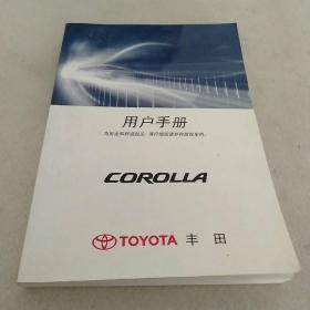 丰田COROLLA用户手册。