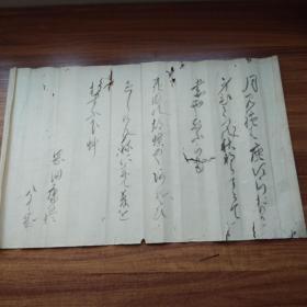 书法作品 一幅       无名     尺寸:52cm*32cm