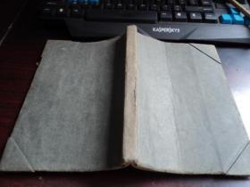 民国--紫微斗数全书(4卷全)