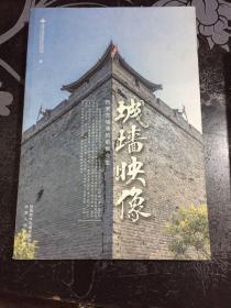 城墙映像:西安古城墙的前世今生