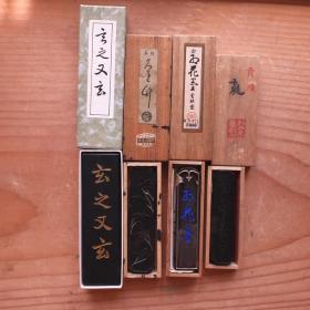 日本古梅园玄林堂精昇堂おきふ制墨70年代书画墨4锭109克老墨N795