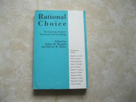 rational choice the contrast between economics and psychology