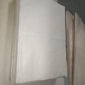 中国集邮报  1992年总第1期创刊号至1995年总第183期 合订本 全四册合售