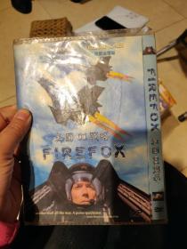美国01战略DVD