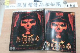 DIABLO II ULTIMATE STRATEGY GUIDE 暗黑破坏神2终极战略指南+游戏介绍本 英文原版