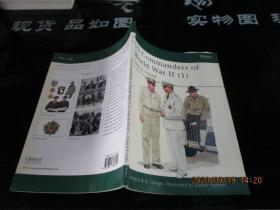 US Commanders of World War II(1)第二次世界大战各国指挥官列表(1)   品如图   8-2号柜