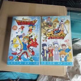 日本卡通系列片VCD数码宝贝26碟装   数码宝贝上部13碟装两部合售150元