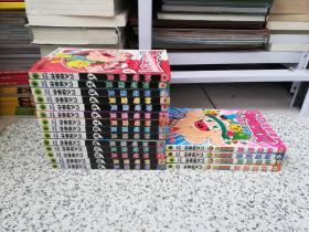 神奇宝贝 全14册 + 红宝石·蓝宝石篇 第1/2/3/4册  共18本合售