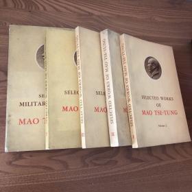 Selected Works of Mao Tse-Tung volume 1-5 一套5本