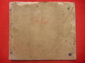 (保真)民国9年上海海左书局石印*洪绳伯题签*《新增六法六痕画谱》(人物仕女集卷一)* 1册全*少见!