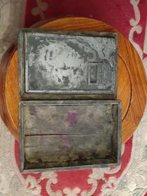 民国老砚台、石质细腻、造型精美、原装原盒