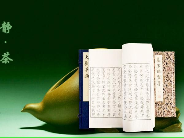 木刻本·手工製古法雁皮纸·北宋徽宗皇帝撰文瘦金体上板《大观茶论》(特装墨印本本,限量五十部)·一函一册