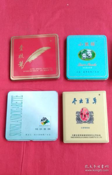 烟标8个:冬虫夏草和兰州是塑料盒其他是铁盒