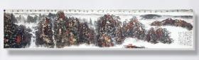 【保真】收藏重器-安徽省美术家协会员、《中华国风文艺》执行主编、实力画家方玉毛3.3米巨幅山水长卷:黄山西海
