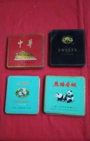 烟标8个铁盒(详看图片,用快递)