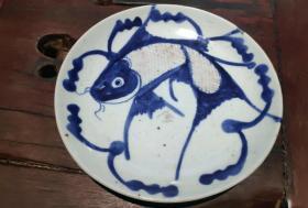 (已鉴定)全品清代青花釉里红鲤鱼盘2477
