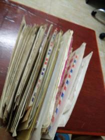 八九十年代老实寄封:约五十多个合售,其中有几个里面没有信函,详情见图