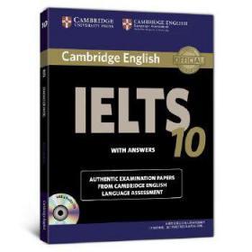 新东方 剑桥雅思官方真题集10 剑桥大学考试委员会 人民教育出版社 9781107572034