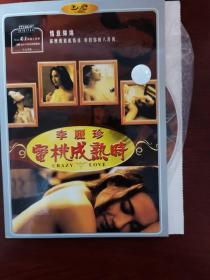 DVD影碟蜜桃成熟时