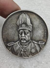 老银元。。.。。0