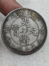 老银元。。.。。
