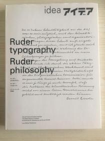Ruder typography Ruder philosophy 鲁德的文字设计和哲学