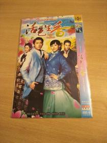 【电视剧】活色生香  DVD 2碟装