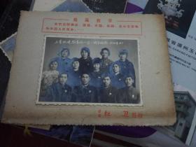 文革老照片(有标语,语录) 工宣队进驻长征小学一周年留念1970年5.1